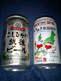 越後beer.jpg
